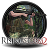 Rising Storm 2: Vietnam Cheat